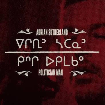 Adrian Sutherland's Debut Single: Politician Man